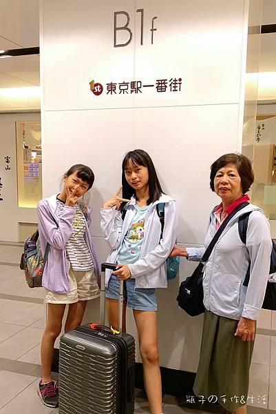 東京一番街06.jpg