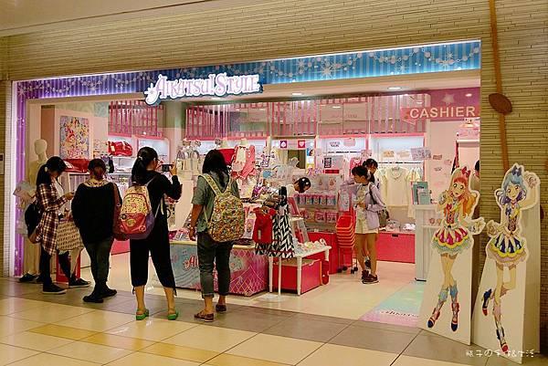 東京一番街07.jpg