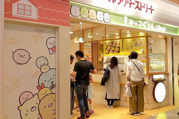 東京一番街08.jpg