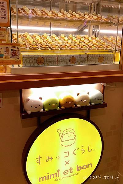 東京一番街09.jpg