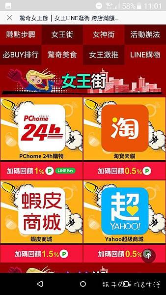 LineXpchome03.jpg