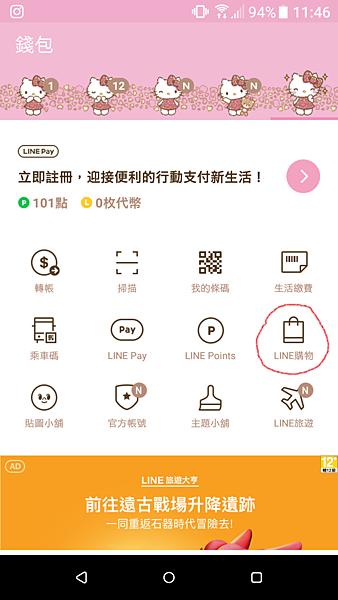 Screenshot_20190411-234653.png