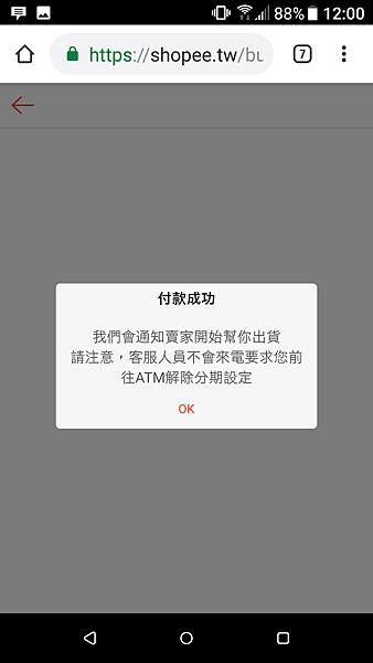 Screenshot_20190412-000009.png