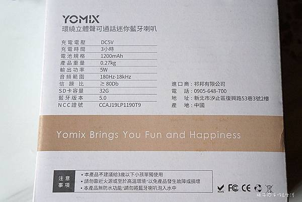 YOMIX03.jpg
