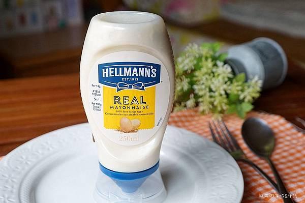 Hellmann's02.jpg