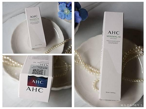 AHC02.jpg