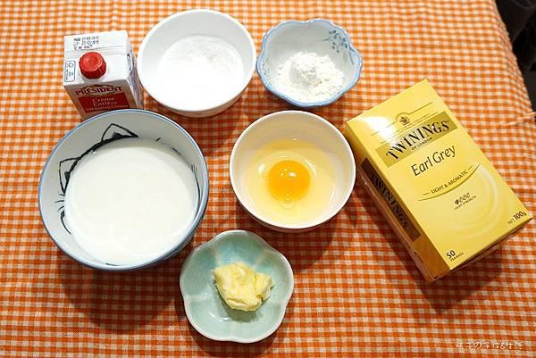 milkteatart01.jpg