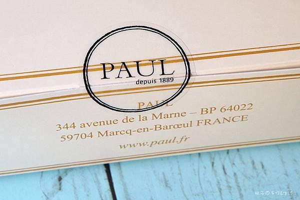 PAUL02.jpg