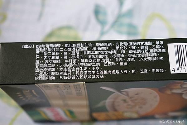 康寶料理II-03.jpg