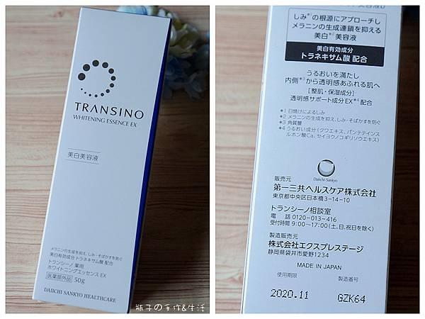 TRANSINO03.jpg