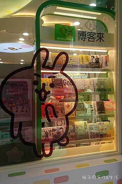 kanahei%5Cs06.jpg