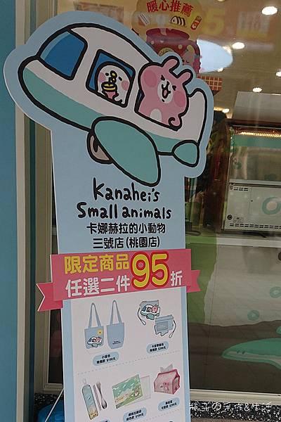 kanahei%5Cs08.jpg