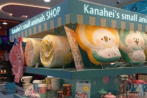 kanahei%5Cs15.jpg