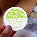 沖繩水凝霜01.jpg