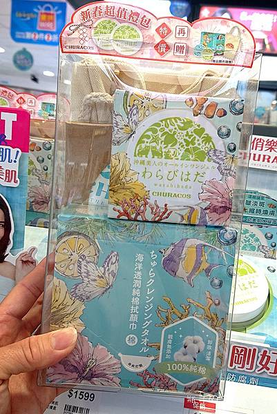 沖繩水凝霜16.jpg