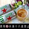 sliverbeer13.jpg