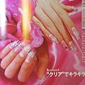 好想做的水晶指甲