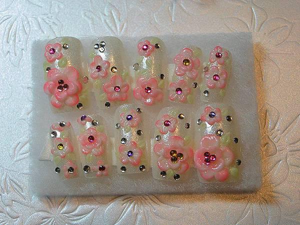 雙層粉雕花甲片