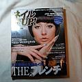 Nail UP 2008年11月號