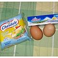 爆漿起司蛋材料
