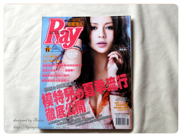 RAY雜誌中文版6月號