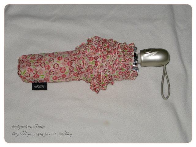 我的小花摺傘