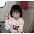 ya~我第一次搭飛機喔