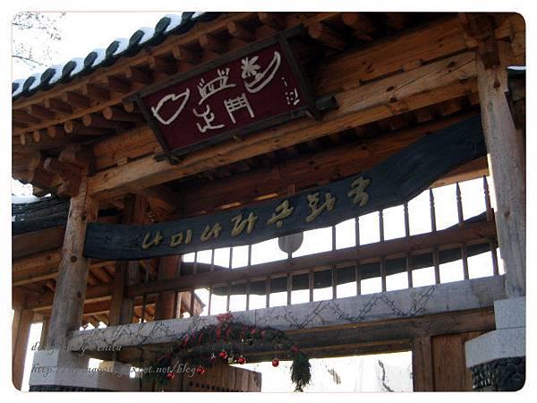 通過這個門就離開韓國了