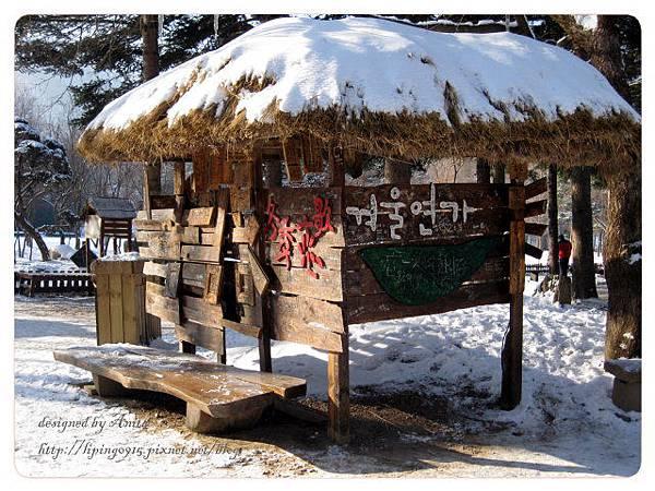寫著冬季戀歌的茅屋