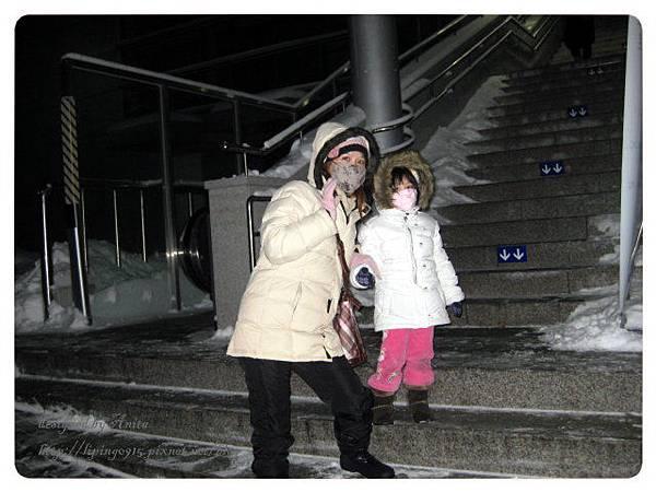 又冷又凍又超滑的階梯