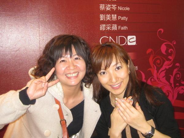 我和美美的日本老師