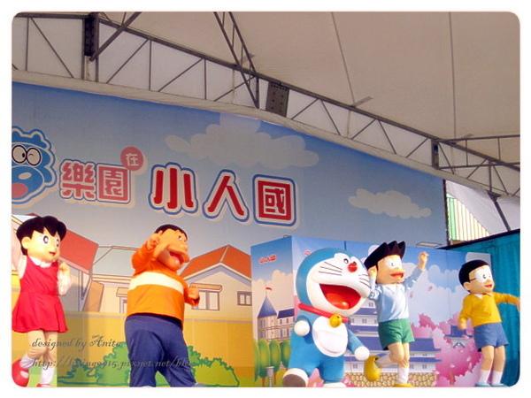 哆啦A夢歌舞秀