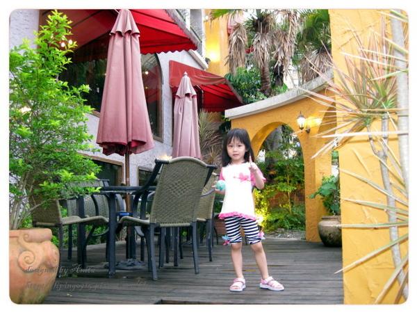 陽光咖啡館