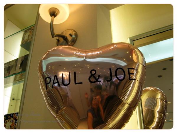 PAUL & JOE活動氣球