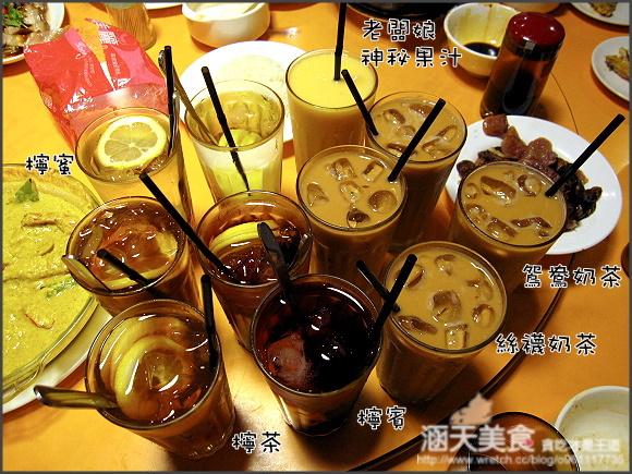 各式飲料.jpg
