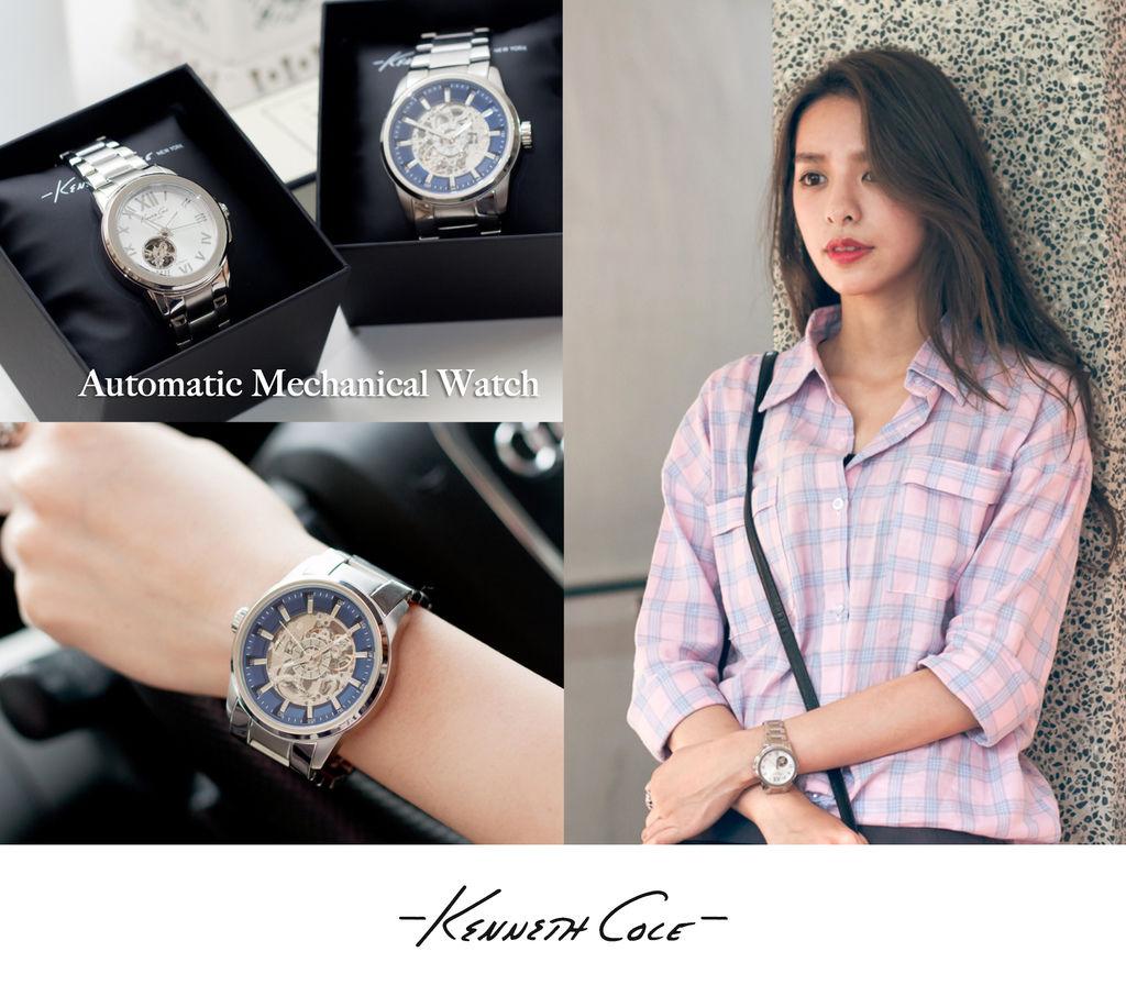 Kennent Cole 紐約品牌 自動機械錶 精品 手錶