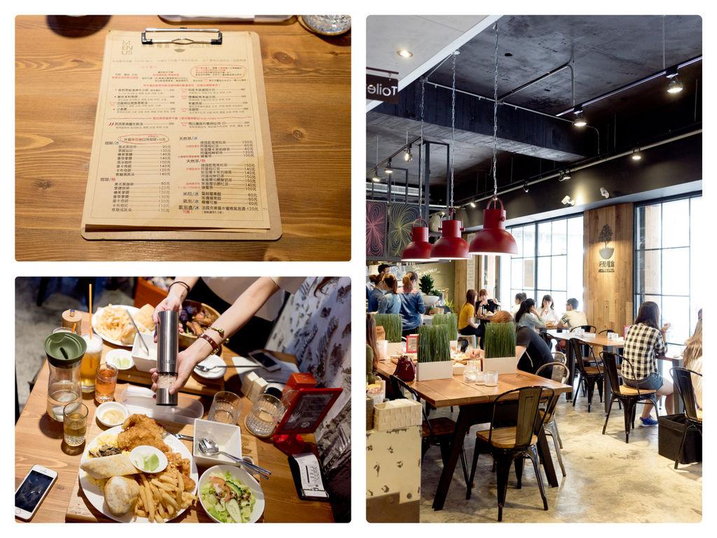 台中 美食 禾間糧倉 早午餐 LOFT風格