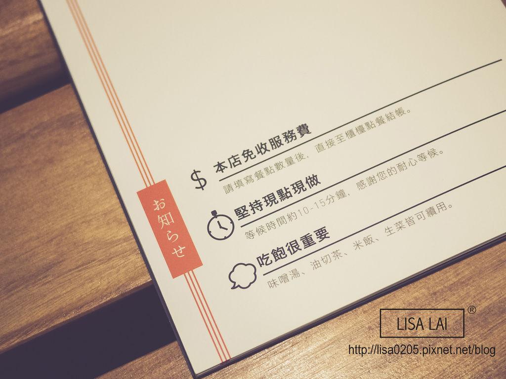 開丼地址 開丼電話 開丼營業時間 開丼必點 骰子菲力牛 台中美食 台中餐廳