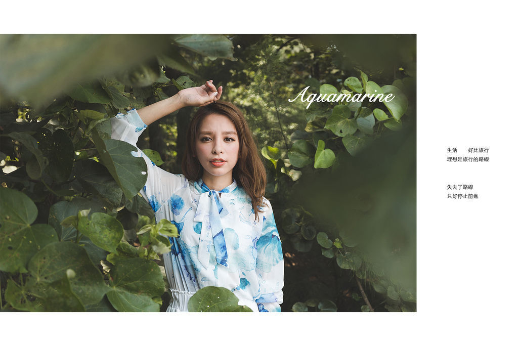 Starmimi Cover2_Aquamarine.jpg