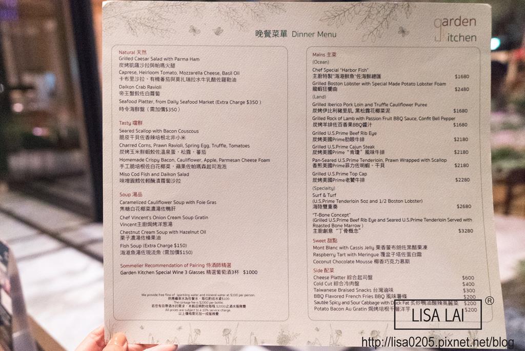 台北萬豪酒店Marriott Garden Kitchen 菜單