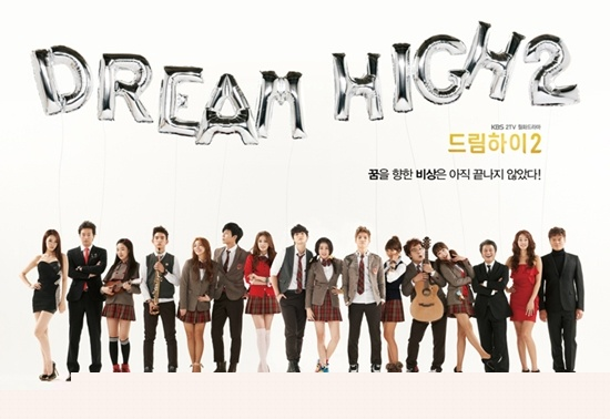 120115-dream-high.jpg