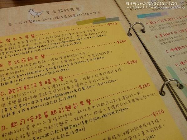 DSC03187-1 (800x600)ˇ_副本