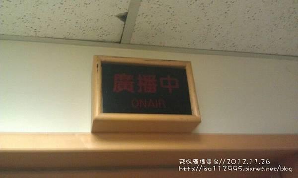 IMAG3088 (800x478)_副本
