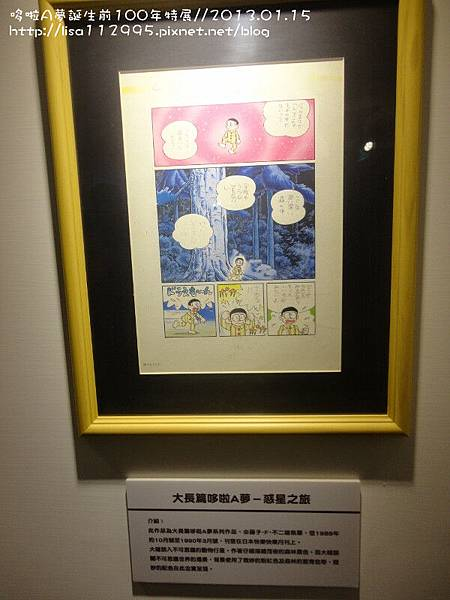 DSC03613 (600x800)_副本