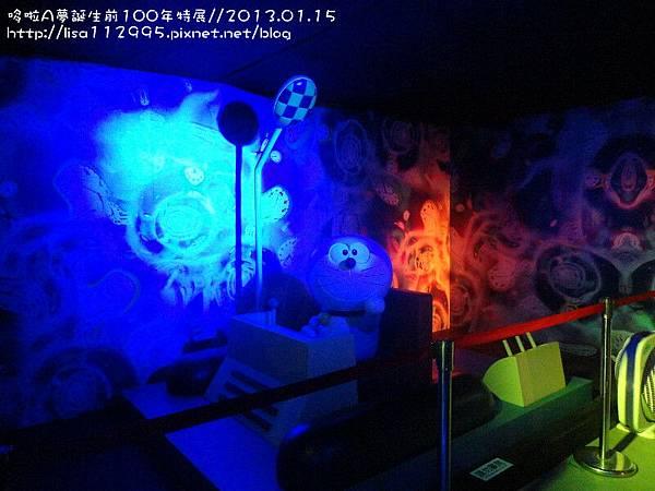 DSC03627 (800x600)_副本