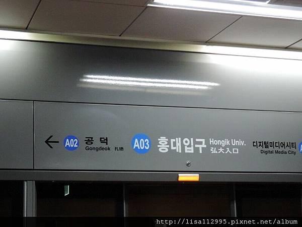 DSCN1822 (800x600).jpg