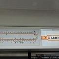 DSCN1960 (800x600).jpg
