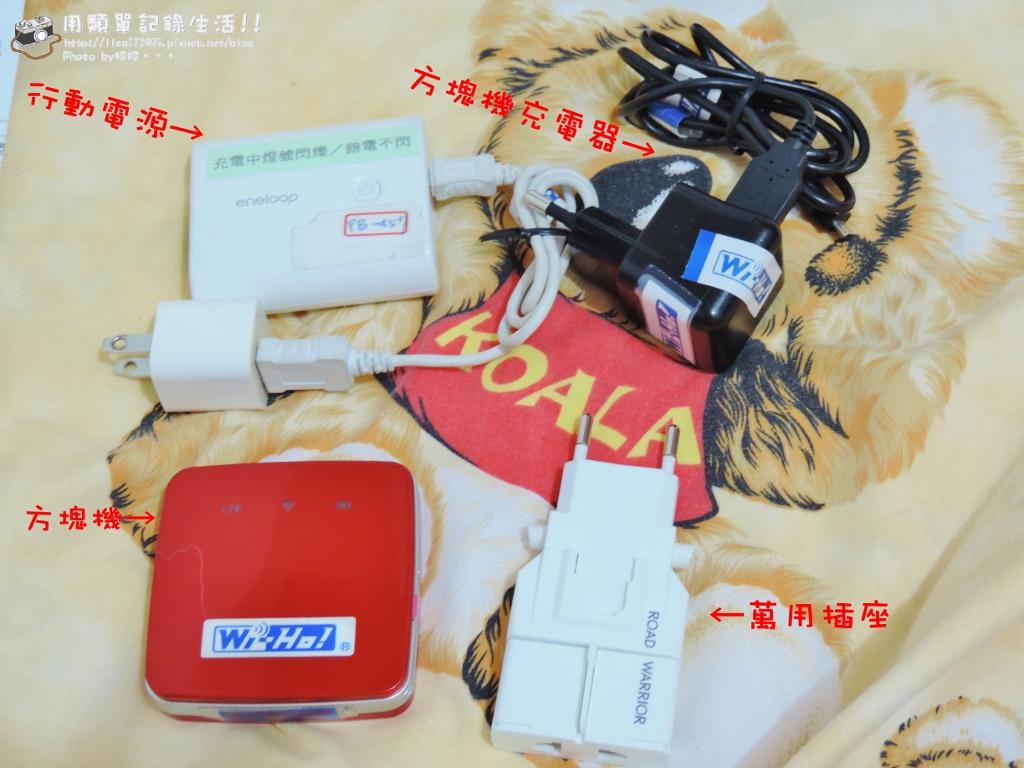 DSCN8391 (1024x768).jpg