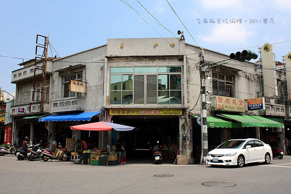 麻豆吃碗粿10.JPG