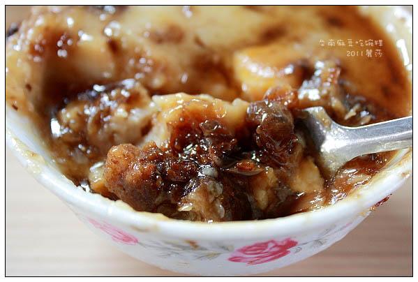 麻豆吃碗粿13.JPG